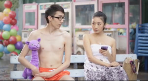"""En China: La publicidad puede ser muy """"extraña"""""""